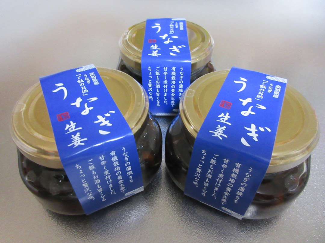 ご当地名産品おとりよせ 高知県 高岡郡四万十町