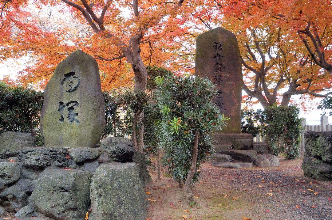 今、日本を走ろう。 奈良県 磯城郡 川西町
