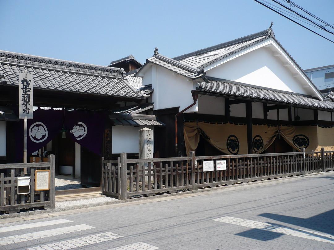 今、日本を走ろう。 滋賀県 草津市