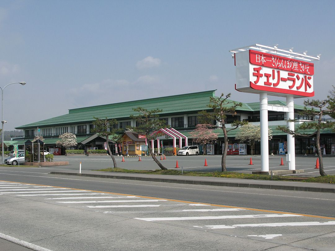 今、日本を走ろう。 山形県 寒河江市